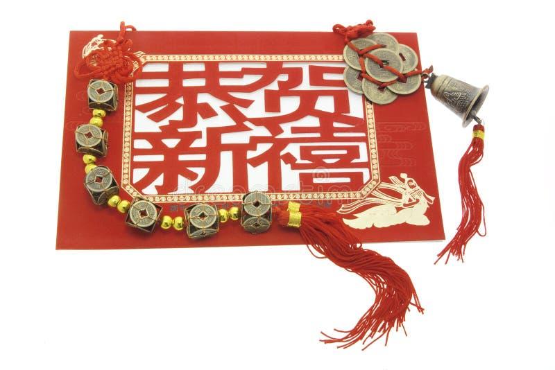 Produtos chineses do ano novo fotografia de stock royalty free