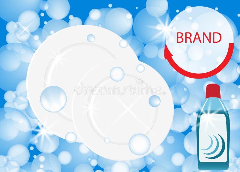 Produtos do líquido da lavagem da louça Projeto da etiqueta da garrafa Disposição do cartaz da propaganda da lavagem do prato Vet ilustração stock