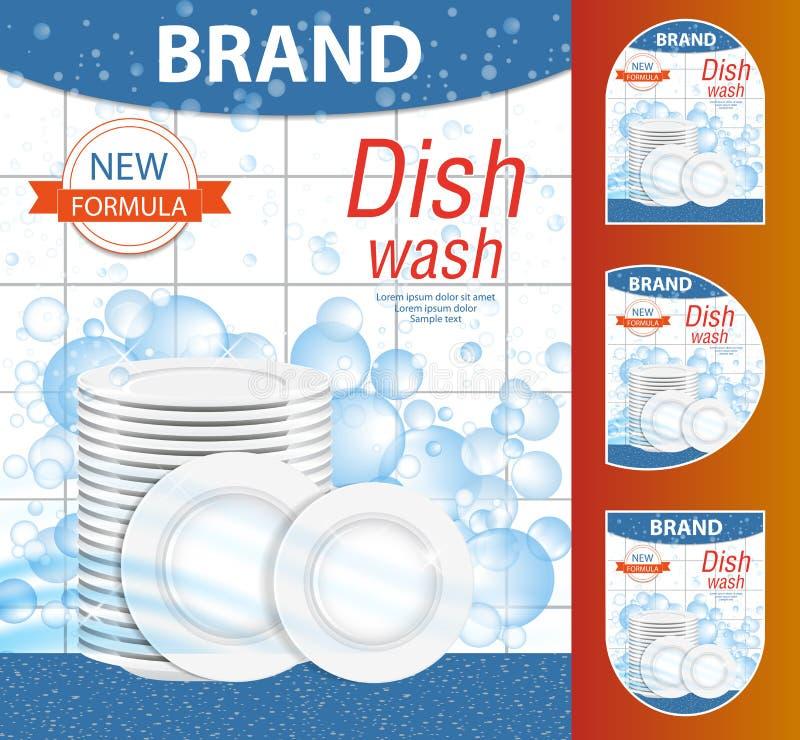 Produtos líquidos da lavagem da louça com a pilha das placas nas bolhas Projeto de pacote da etiqueta da garrafa Disposição do ca ilustração do vetor