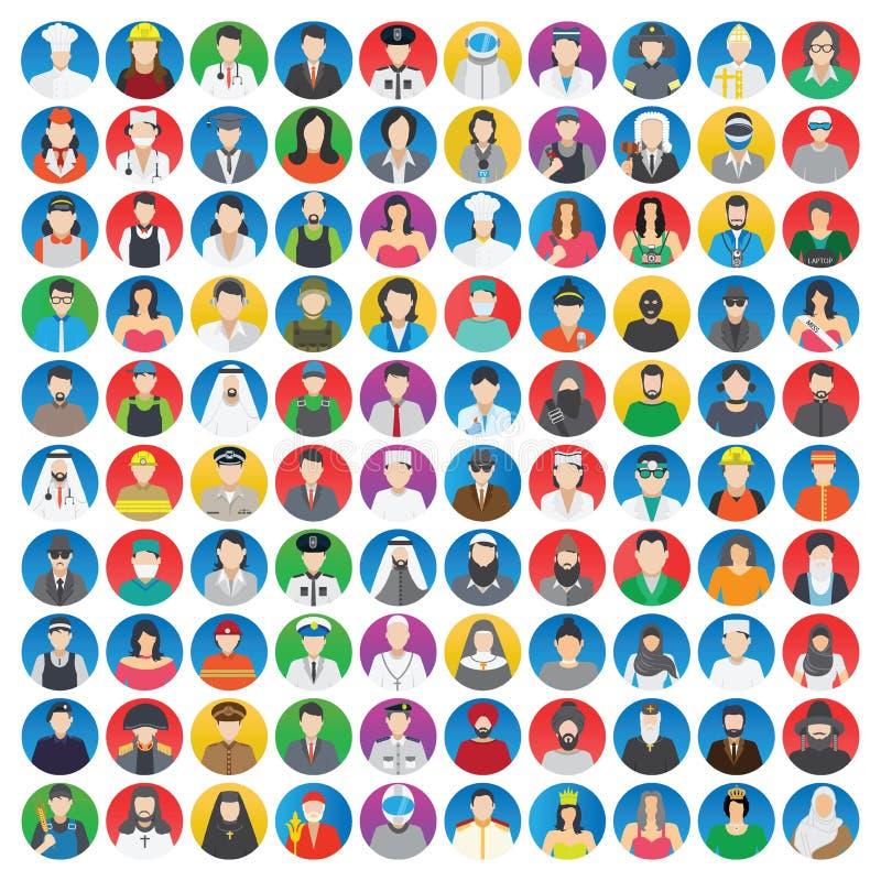 Profesional y gente que los iconos del vector del color fijan eso puede ser modificado o corregir fácilmente libre illustration