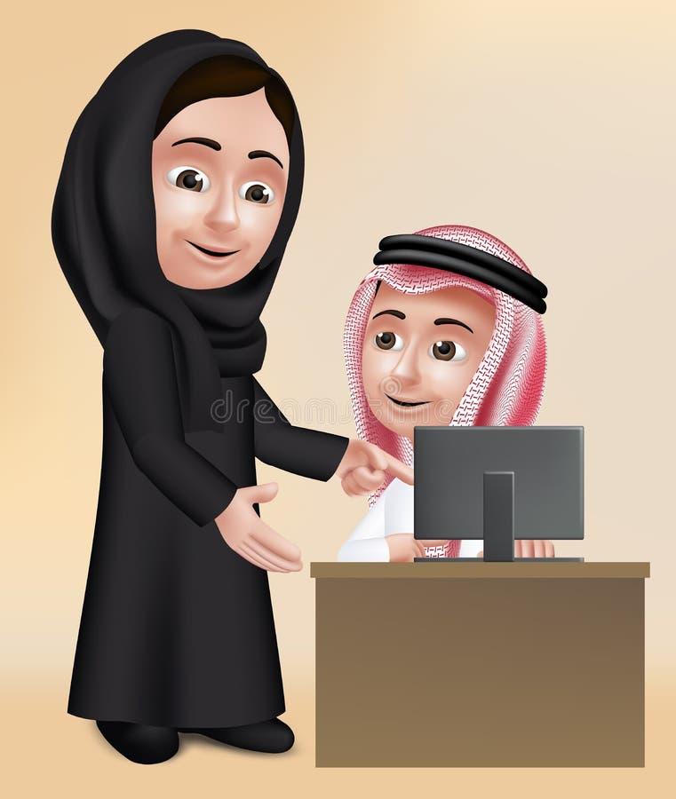 Professeur arabe réaliste Character de la femme 3D illustration libre de droits