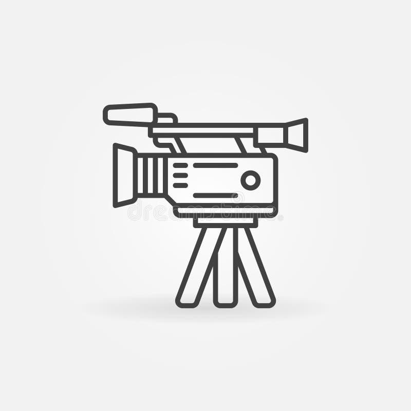 Professional video camera icon vector illustration