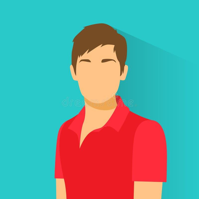 Developer Avatar: Profile Icon Male Avatar Portrait Casual Person Stock