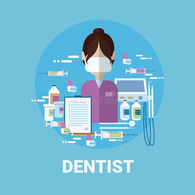 Profilo del lavoratore del dottore Icon Clinic Medical del dentista royalty illustrazione gratis