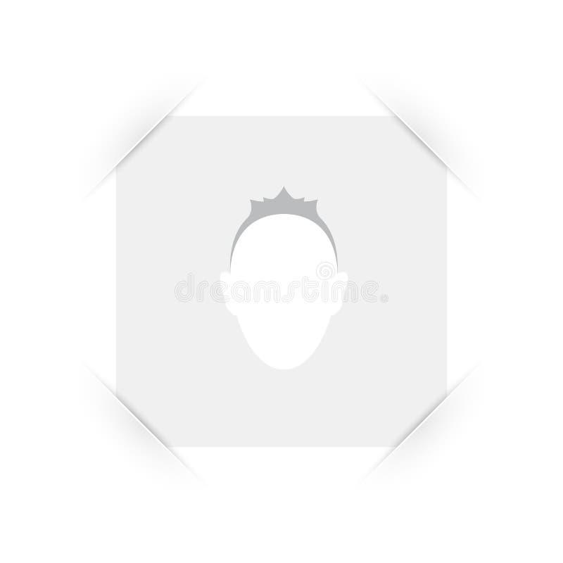 Profilo maschio dell'avatar del segnaposto predefinito Immagine fittizia dell'avatar illustrazione vettoriale