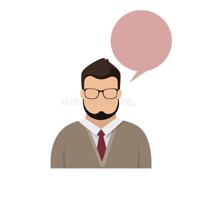 Profilowego ikony Avatar mężczyzna modnisia kreskówki faceta brody Męskiego portreta osoby sylwetki Przypadkowa twarz ilustracji
