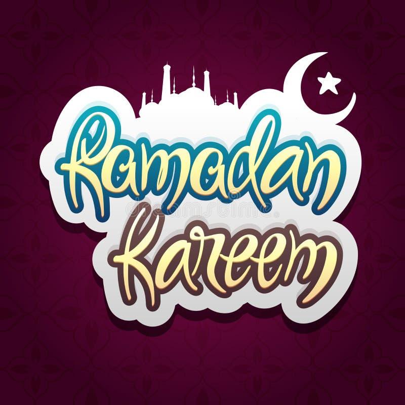 Progettazione appiccicosa per la celebrazione di Ramadan Kareem illustrazione vettoriale