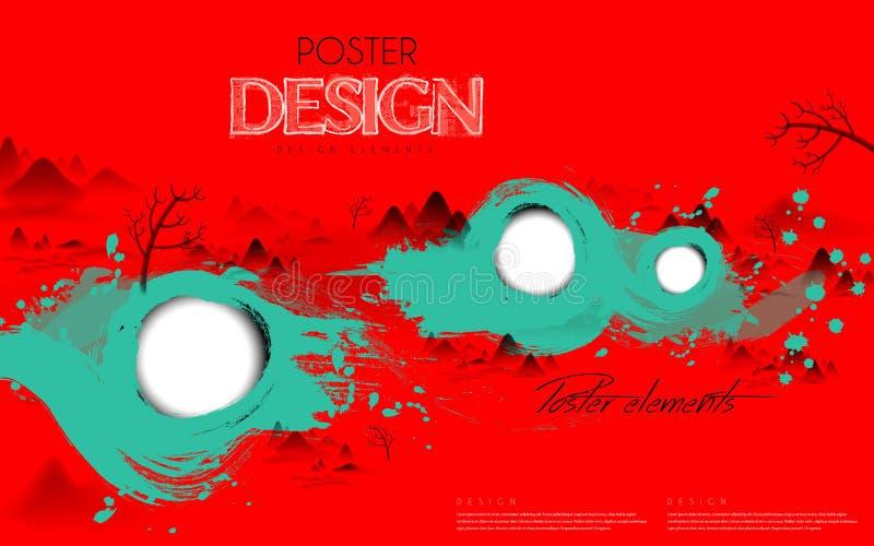 Progettazione attraente del modello del manifesto illustrazione di stock