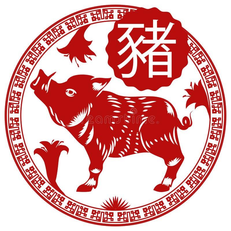 Progettazione bianca e di rosso del maiale cinese con i gigli, illustrazione dello zodiaco di vettore illustrazione di stock