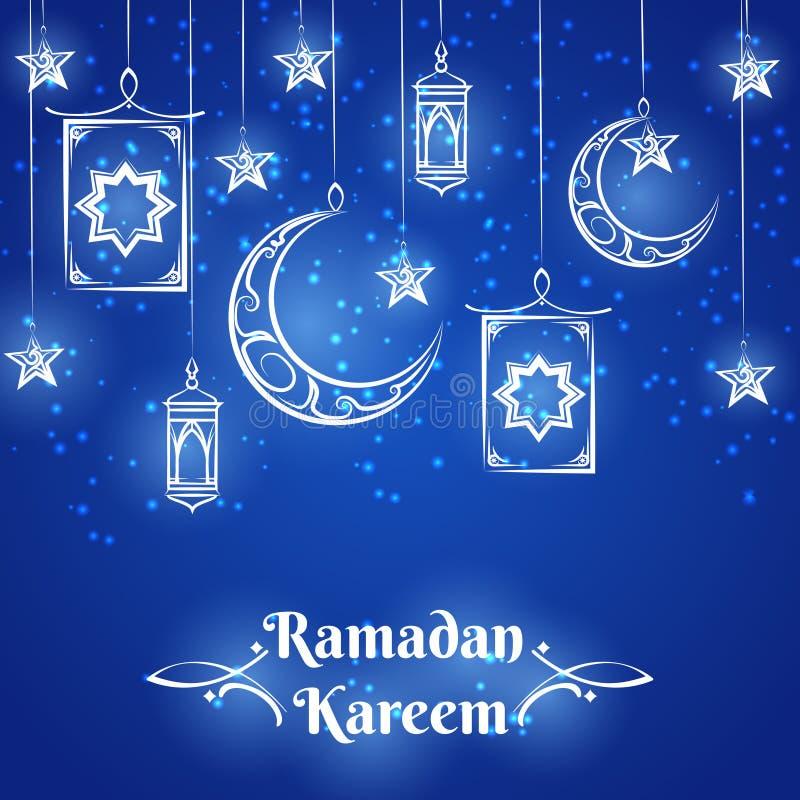 Progettazione blu del fondo di Ramadan Kareem illustrazione di stock