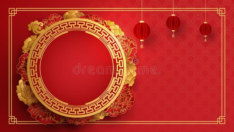 Progettazione cinese con i fiori nello stile di arte della carta illustrazione di stock