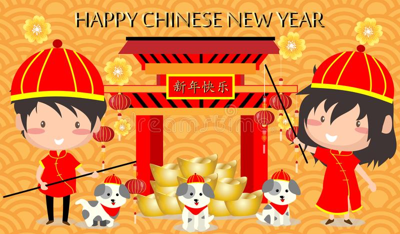 Progettazione cinese felice del nuovo anno 2018, sorriso felice della ragazza sveglia nelle parole cinesi sulla traduzione cinese fotografia stock
