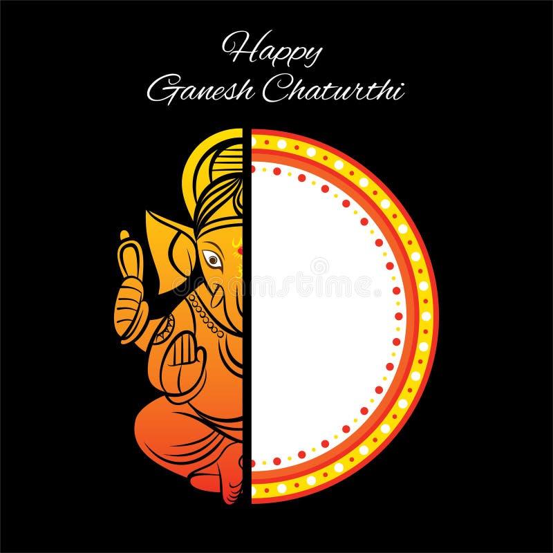 Progettazione creativa del manifesto di festival di chaturthi del ganesh royalty illustrazione gratis
