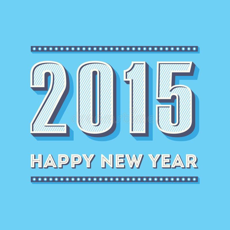 Progettazione d'annata della cartolina d'auguri del buon anno 2015 illustrazione vettoriale