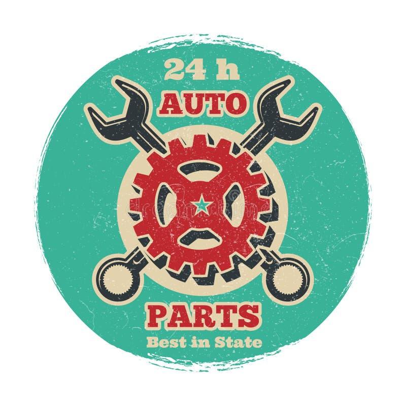 Progettazione d'annata di logo di servizio di riparazione del veicolo stradale Insegna di servizio dell'automobile di lerciume illustrazione vettoriale