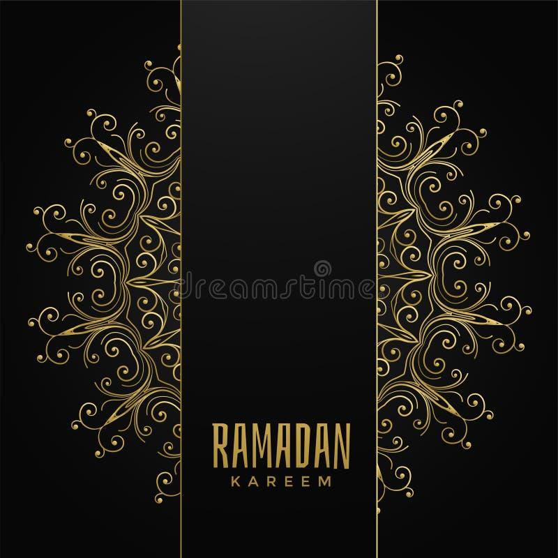 Progettazione decorativa della mandala per il kareem del Ramadan con lo spazio del testo illustrazione vettoriale