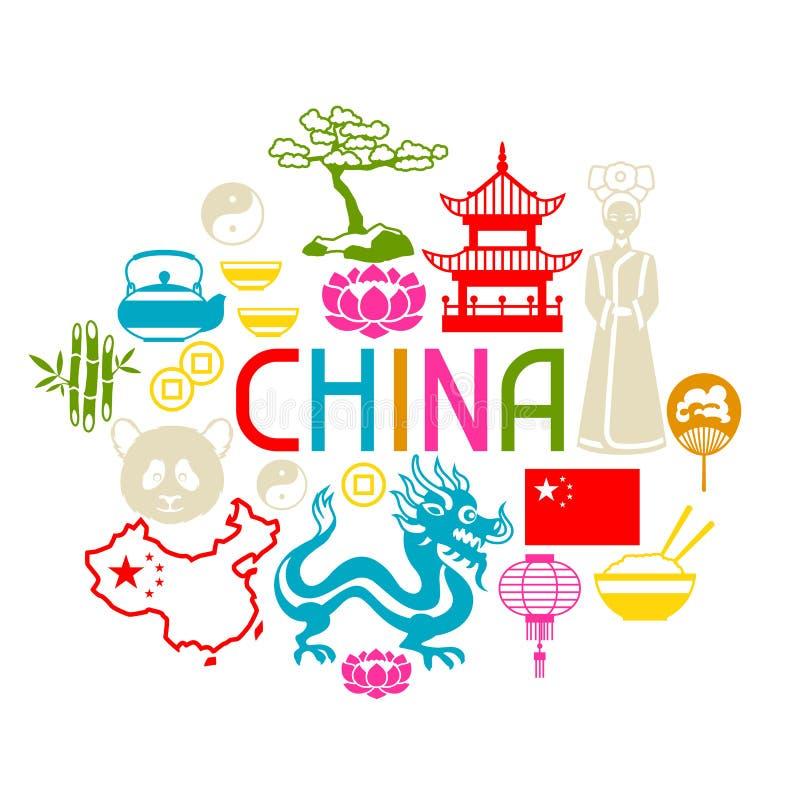 Progettazione del fondo della cina simboli cinesi ed for Oggetti tradizionali cinesi