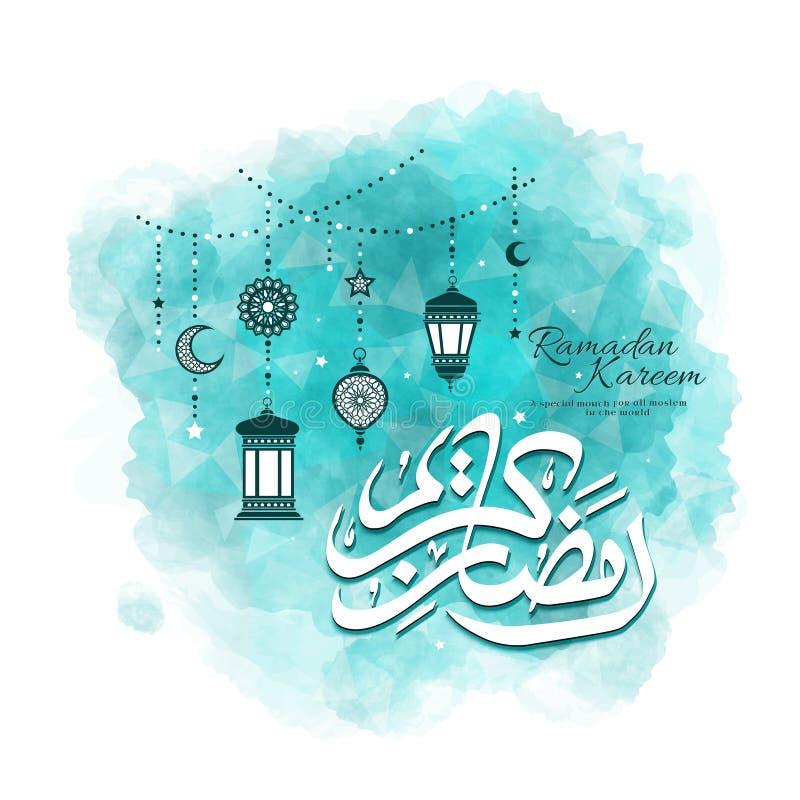 Progettazione del manifesto del Ramadan royalty illustrazione gratis