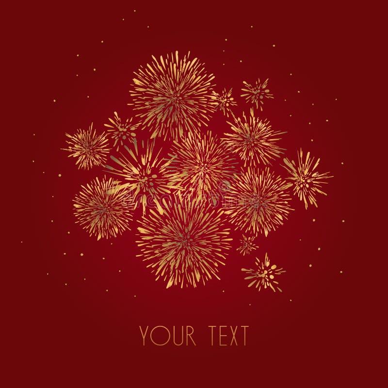 Progettazione del modello dell'invito con i fuochi d'artificio dell'oro Cartoline festive di progettazione, inviti, opuscoli, cop illustrazione di stock