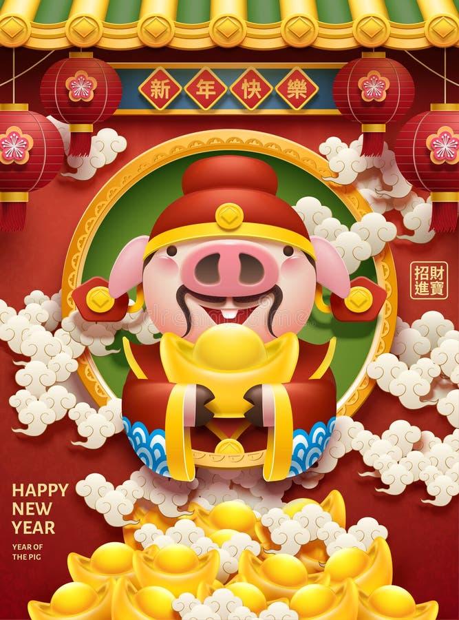 Progettazione del nuovo anno del burocrate di porcellino illustrazione di stock