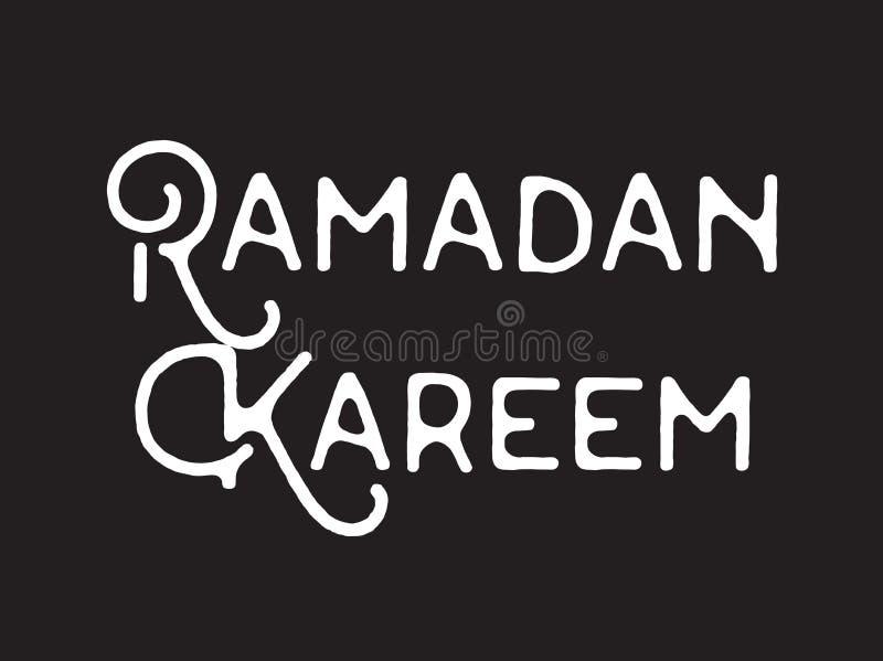 Progettazione del testo del kareem del Ramadan royalty illustrazione gratis