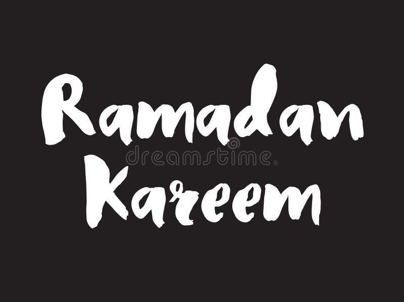Progettazione del testo del kareem del Ramadan illustrazione di stock