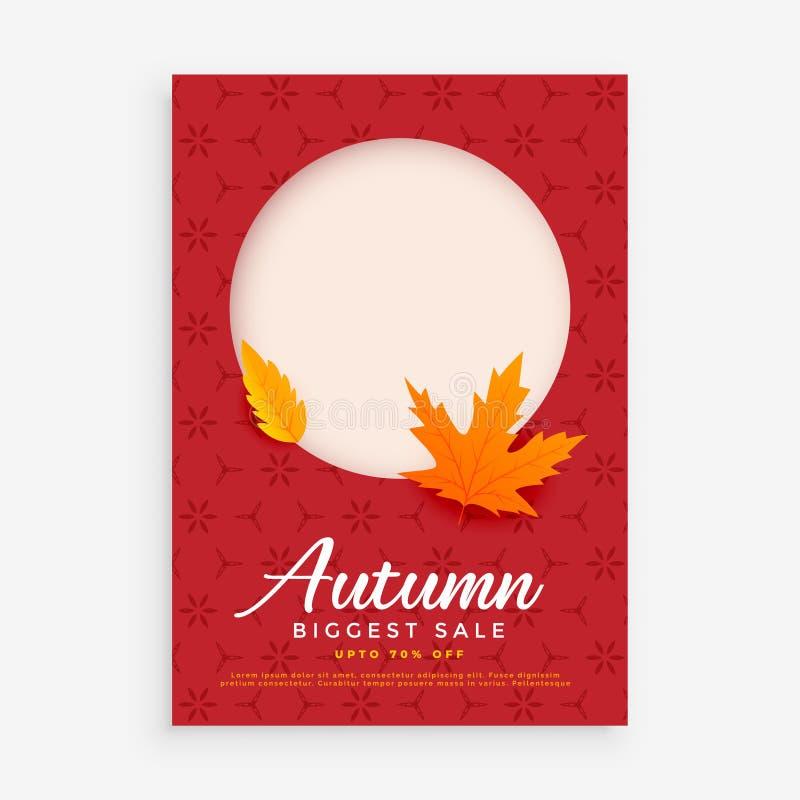 Progettazione dell'aletta di filatoio di vendita di autunno con spazio per l'immagine o il testo illustrazione vettoriale