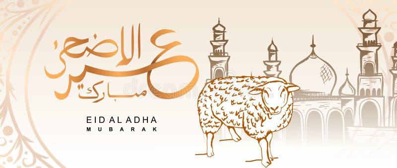 Progettazione dell'insegna di adha di Al di Eid di vettore con le pecore disegnate a mano per il sacrificio con progettazione ele illustrazione vettoriale