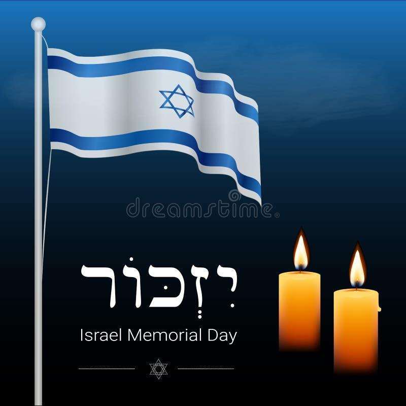 Progettazione dell'insegna di giorno di Israel Memorial Ricordi nell'ebreo fotografie stock