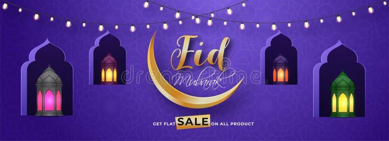Progettazione dell'intestazione o dell'insegna di Eid Mubarak Sale con la luna crescente dorata illustrazione vettoriale