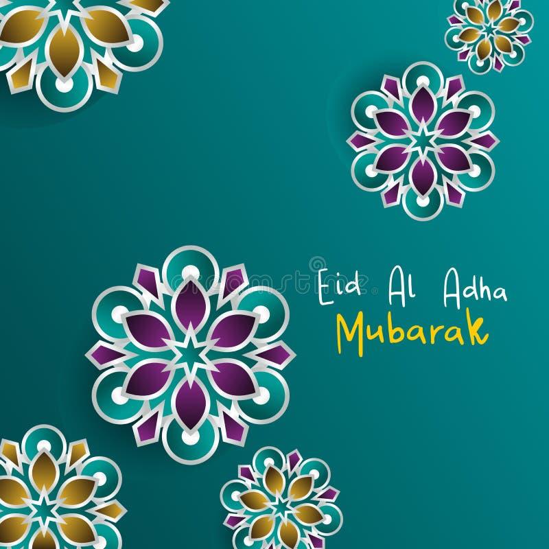Progettazione della cartolina d'auguri di Eid Al Adha con stile islamico tagliato di carta ENV 10 della mandala di arte illustrazione di stock