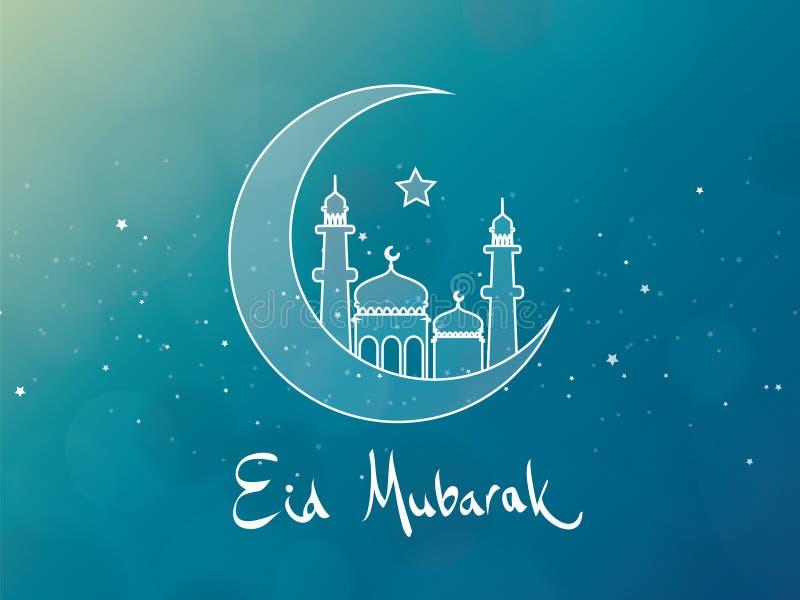 Progettazione della cartolina d'auguri di Eid Mubarak royalty illustrazione gratis