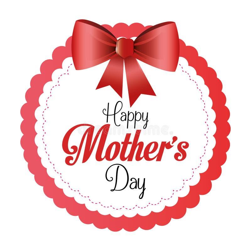 Progettazione di carta di giorno di madri, illustrazione di vettore illustrazione di stock