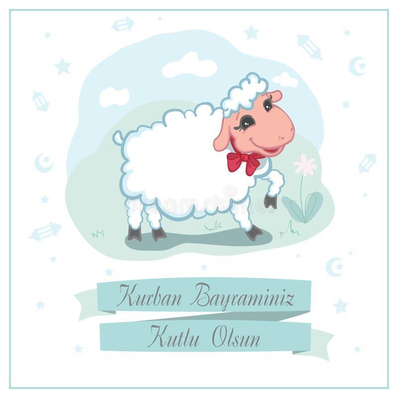 Progettazione di carta di Kurban Bayram Eid Al-Adha con il piccolo agnello sacrificale bianco lanoso sveglio che indossa un nastr royalty illustrazione gratis