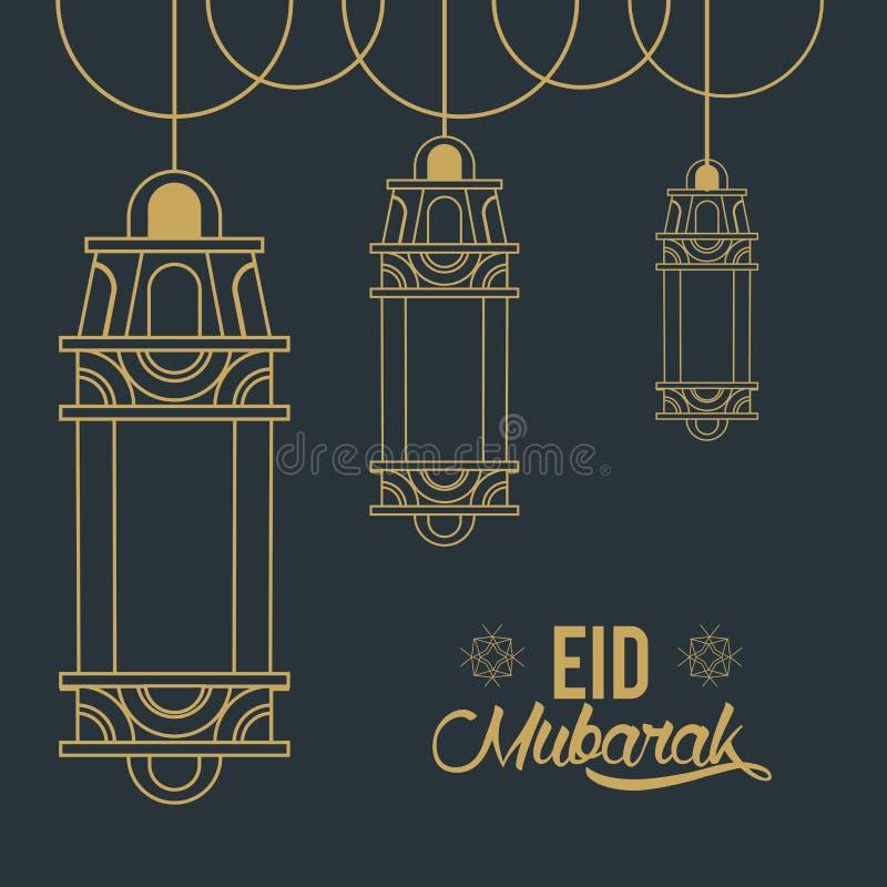 Progettazione di Eid Mubarak con le lampade islamiche illustrazione vettoriale