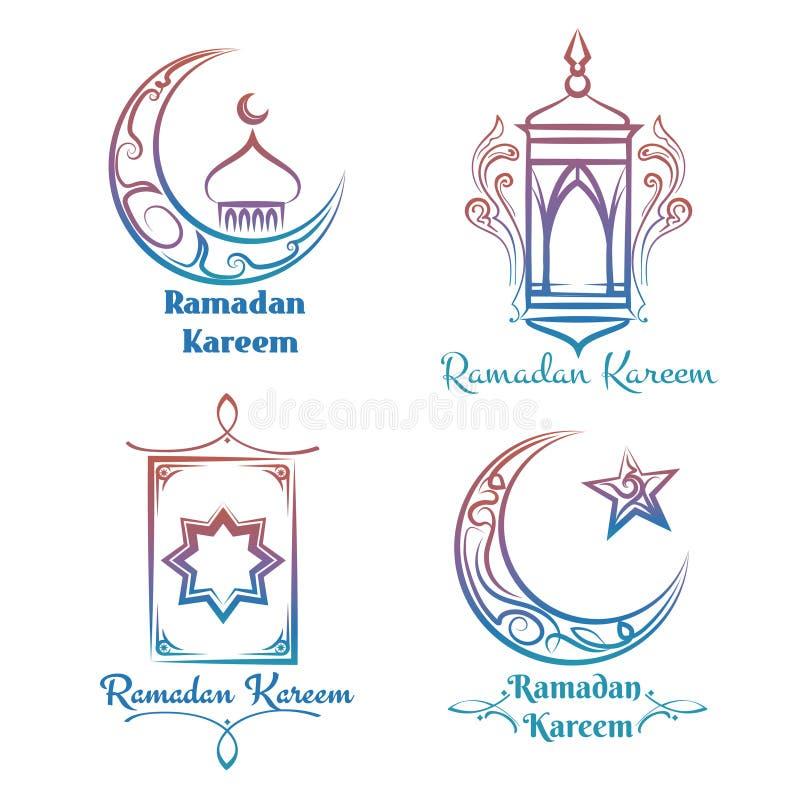 Progettazione di logo di Ramadan Kareem illustrazione vettoriale