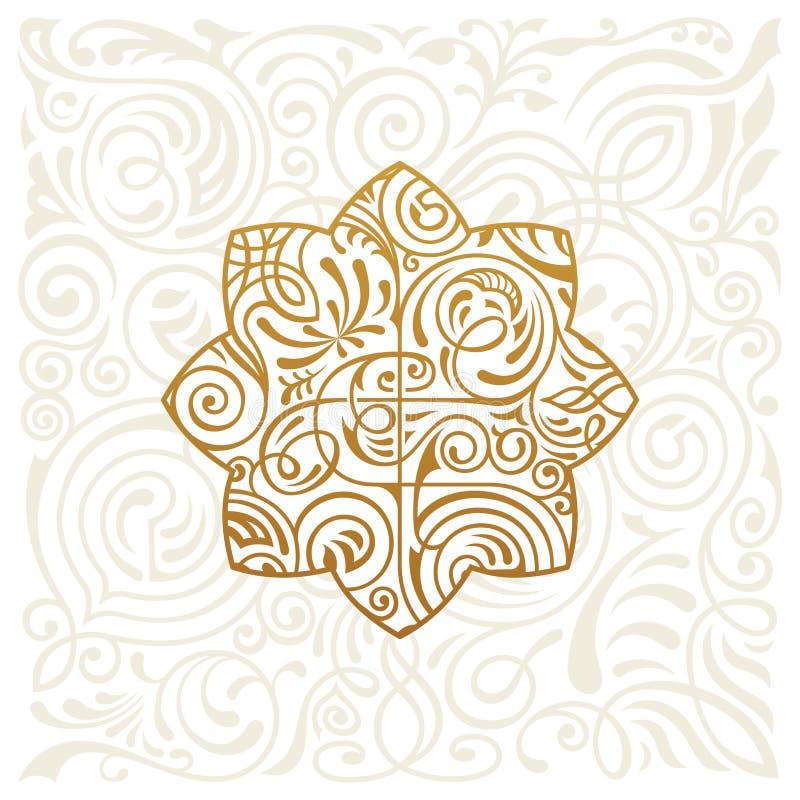 Progettazione di logo di vettore Stella rotonda floreale di islam dell'oro Elemento d'annata, emblema nello stile orientale illustrazione di stock