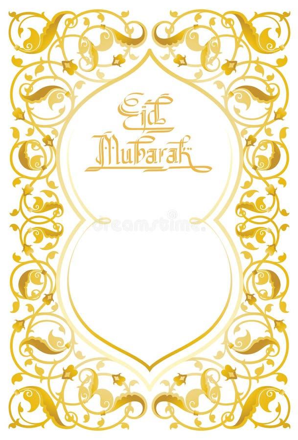 Arte floreale islamica illustrazione vettoriale