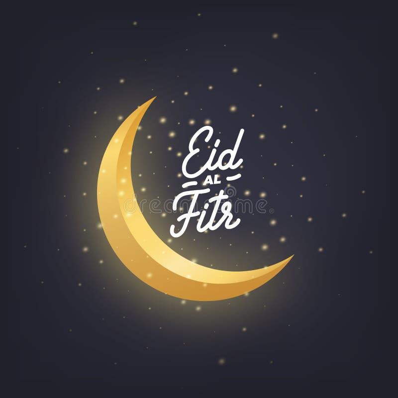 Progettazione di saluto di Ramadan Kareem con la luna crescente, le stelle d'ardore e l'iscrizione dello scritto di Eid al-Fitr royalty illustrazione gratis