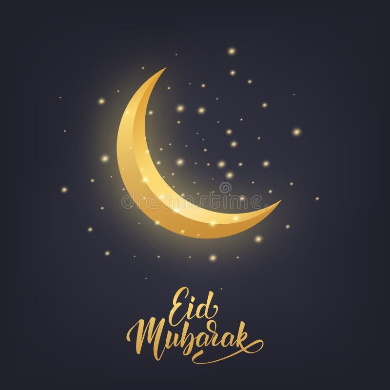 Progettazione di saluto di Ramadan Kareem con la luna crescente, le stelle d'ardore e l'iscrizione dello scritto di Eid Mubarak illustrazione vettoriale