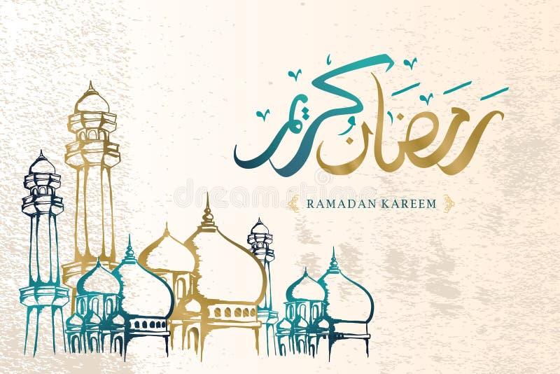 Progettazione di schizzo disegnato a mano d'annata del kareem del Ramadan retro con il tema arabo di Medio Oriente illustrazione di stock
