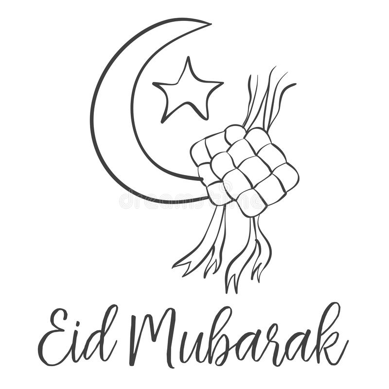 Progettazione di tema della carta di Eid Mubarak illustrazione vettoriale