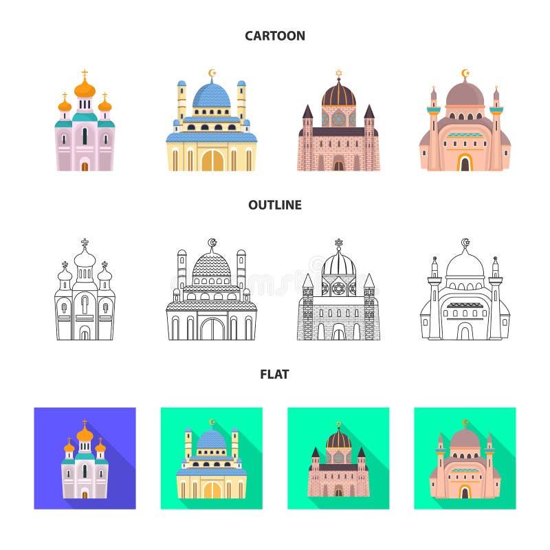 Progettazione di vettore di culto e del logo del tempio Raccolta di culto ed icona di vettore della parrocchia per le azione illustrazione vettoriale