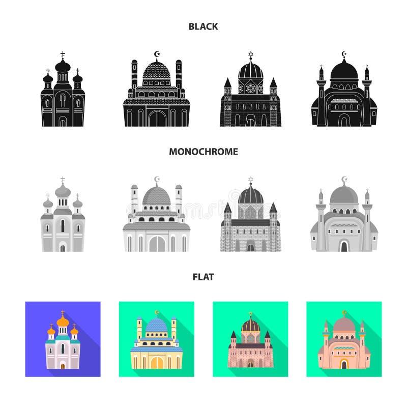 Progettazione di vettore di culto e del segno del tempio Metta di culto e dell'illustrazione di vettore delle azione della parroc illustrazione vettoriale