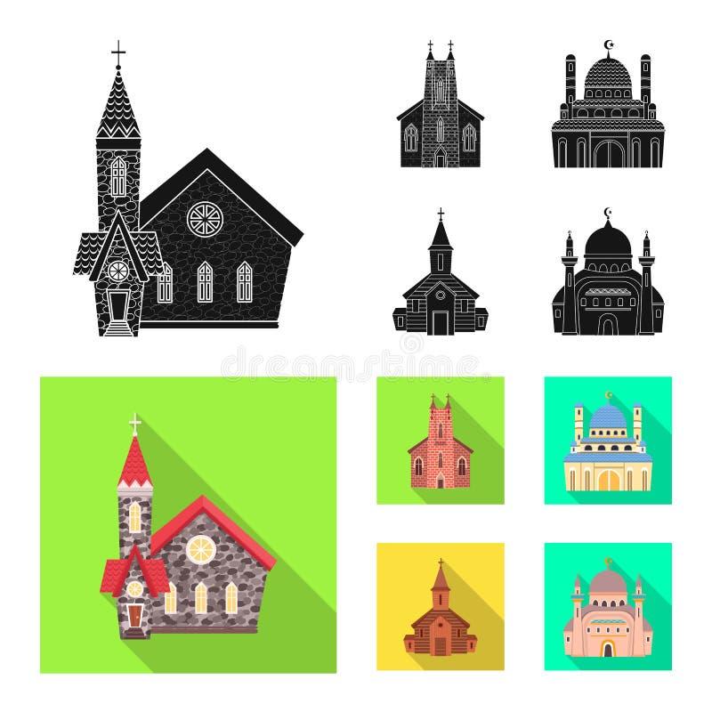 Progettazione di vettore di culto e del simbolo del tempio Metta di culto e del simbolo di riserva della parrocchia per il web illustrazione vettoriale