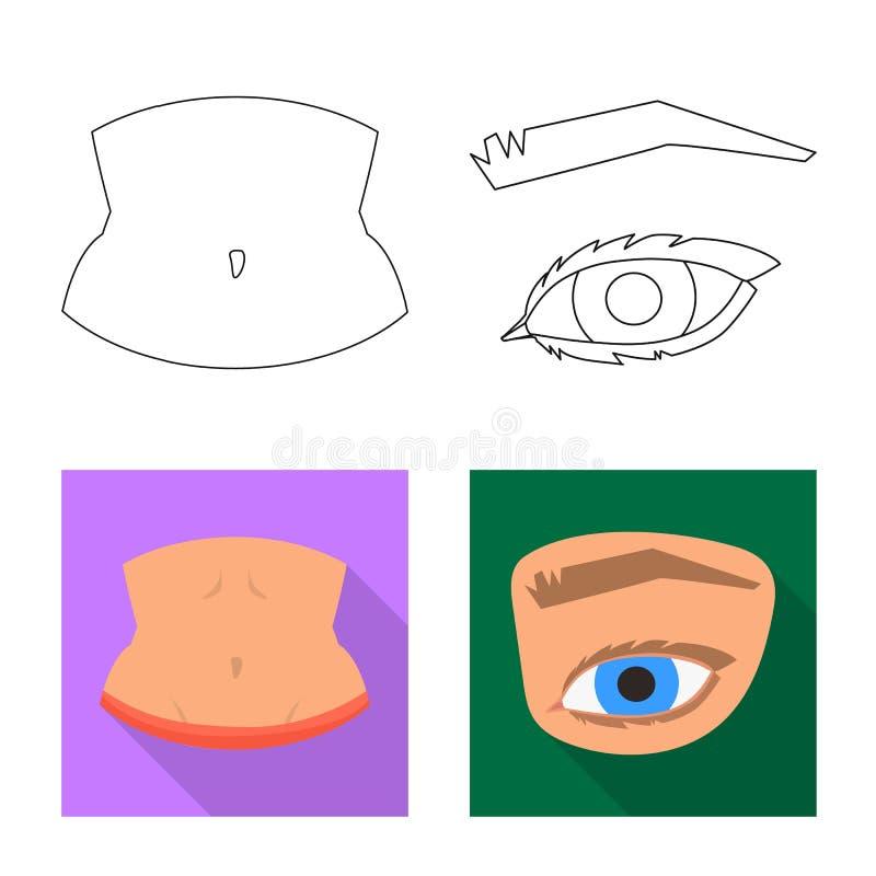 Progettazione di vettore del logo della parte e del corpo Metta del simbolo di riserva dell'anatomia e del corpo per il web illustrazione di stock