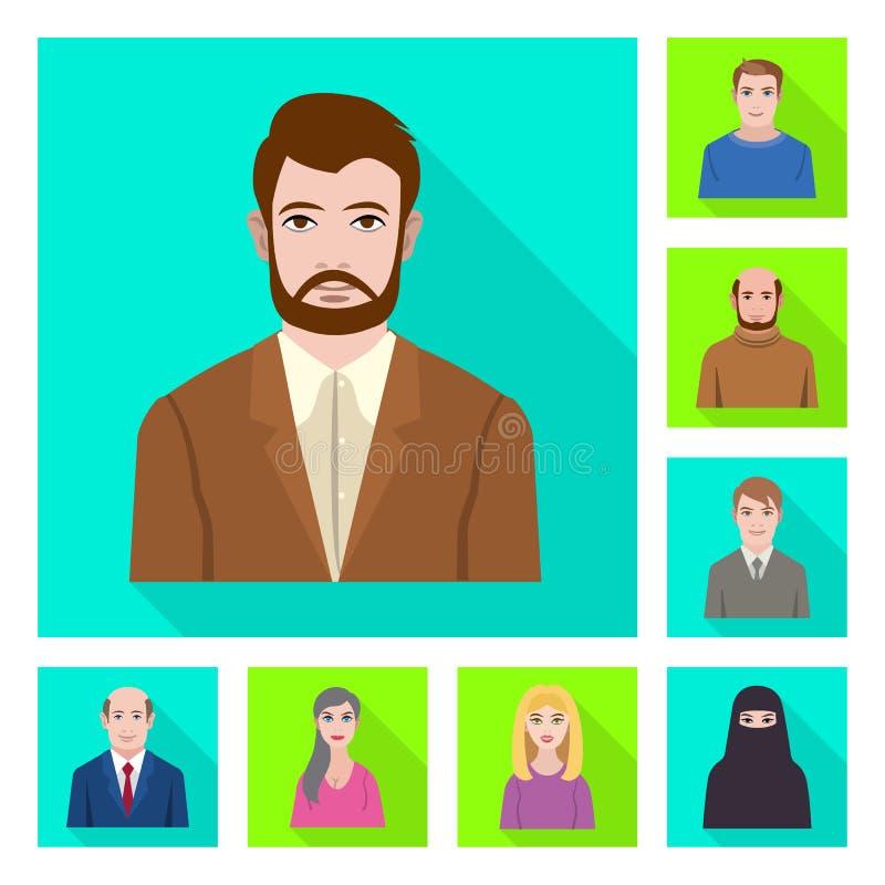 Progettazione di vettore del logo del ritratto e di profilo Metta dell'illustrazione di vettore delle azione di professione e di  illustrazione di stock