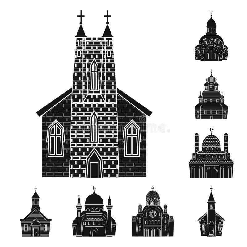 Progettazione di vettore del simbolo della parrocchia e della casa Metta dell'illustrazione di vettore dell'edilizia e della casa illustrazione di stock