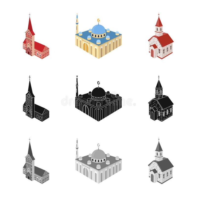 Progettazione di vettore del tempio e dell'icona storica Metta del tempio e dell'illustrazione di riserva di vettore di fede illustrazione di stock