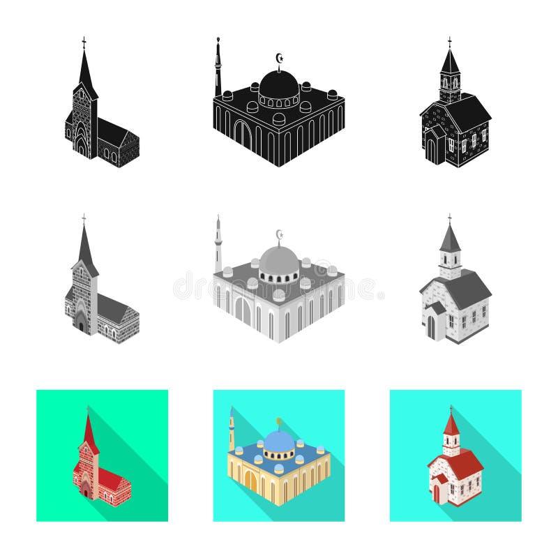 Progettazione di vettore del tempio e del logo storico Metta del tempio e del simbolo di riserva di fede per il web illustrazione di stock